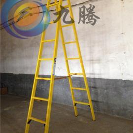 玻璃钢人字梯 绝缘人字梯 绝缘电工专用梯