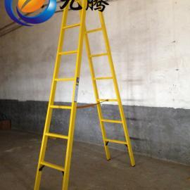 厂家直销 南昌电力绝缘梯 玻璃钢绝缘人字梯
