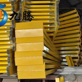 九江玻璃钢绝缘梯 电工绝缘人字梯 厂家供货