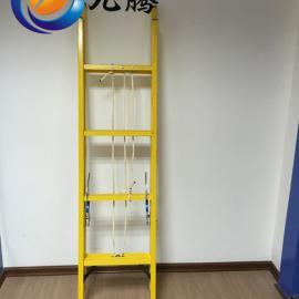 玻璃钢伸缩梯 高压绝缘梯 电工绝缘伸缩单梯