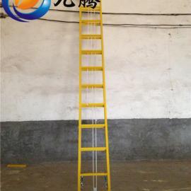 宜春玻璃钢绝缘梯 电工伸缩爬梯 绝缘伸缩单梯