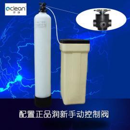 东莞软化水设备制造商钠子软化器商家软化器公司
