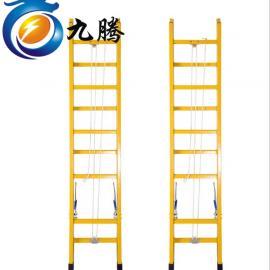 伸缩单梯 绝缘单伸缩梯 玻璃钢绝缘伸缩单梯