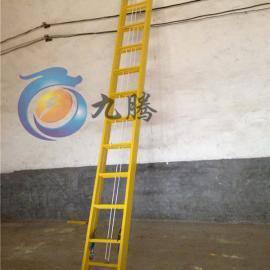 赣州玻璃钢伸缩梯 绝缘伸缩单梯 生产绝缘梯厂家