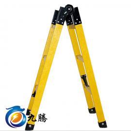 株洲电力专用绝缘梯 绝缘关节梯 玻璃钢折叠梯