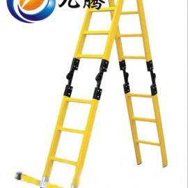 湘潭电工绝缘梯 绝缘关节梯 玻璃钢折叠关节梯
