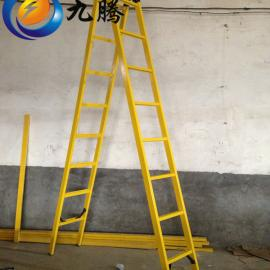 玻璃钢折叠梯 绝缘电工关节梯 环氧树脂绝缘梯