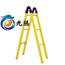 广东玻璃钢绝缘梯 绝缘关节梯 电工折叠梯价格