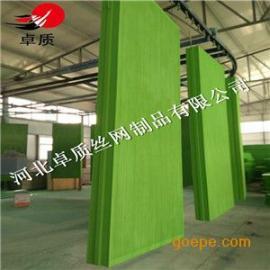 金属穿孔百叶型隔音板/工业冲孔铝板吸音板