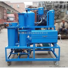 ZJD-K多功能润滑油脱水过滤机