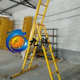 人字单升降梯 电工专用升降梯 玻璃钢升降绝缘梯