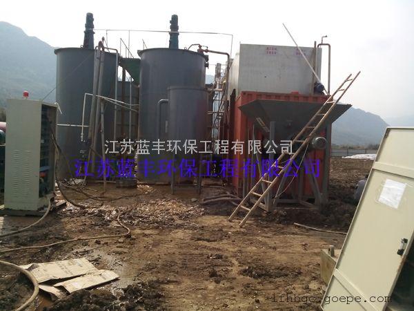 重金属土壤修复工程