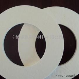 耐高温陶瓷纤维垫片
