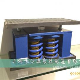 上海淞江吊式弹簧减震器