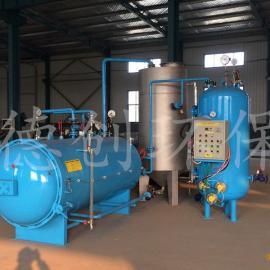专业生产畜禽无害化处理设备 湿化化制机