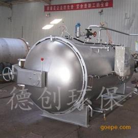 德创环保专业生产无害化处理湿化机 病死处理设备