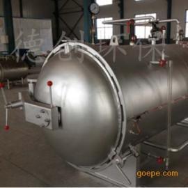 专业生产设计中小型无害化成套设备 病死鸡鸭设备