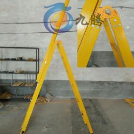 电工专用绝缘梯 人字单升降梯 玻璃钢人字单升降梯