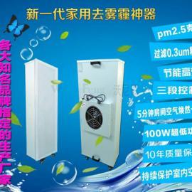 家用FFU风机过滤单元,PM2.5空气净化器