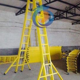 供应人字双升降梯 电工绝缘升降梯 绝缘人字梯