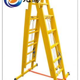 江西电工绝缘梯 玻璃钢人字双升降梯 厂家定制