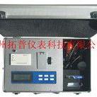 ZT-105农业专用土壤重金属检测仪生产厂家价格