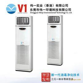 医用柜式空气消毒机丨动态空气消毒机