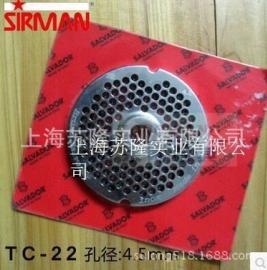 SIRMAN 舒文 TC 22 原装配件 22#不锈钢刀盘