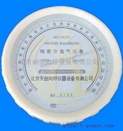 精密膜盒式气压计精度0.5hpa图片