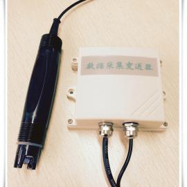 农业物联网土壤PH传感器