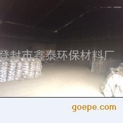 包头生铁粉生产厂家 价格