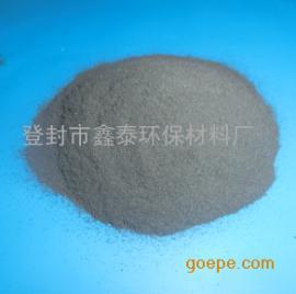青海生铁粉生产厂家