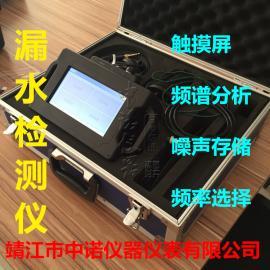 安铂电子听漏棒漏水检测仪ACEPOM680自来水管泄漏检测仪