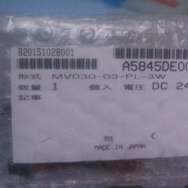 MV030-03-PL-3W DC24V KOGANEI