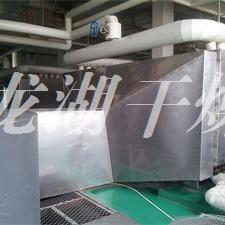 羟丙基瓜尔胶专用干燥机