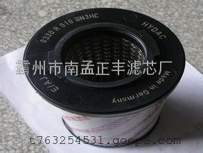 进口材质0240D020BN4HC贺德克液压油滤芯