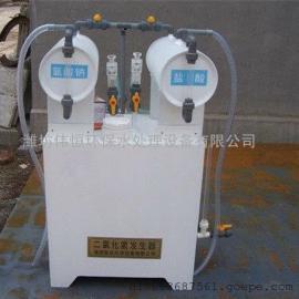二氧化氯发生器专业杀菌消毒设备,高效二氧化氯发生器设备