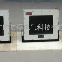 22寸显示器防爆盒
