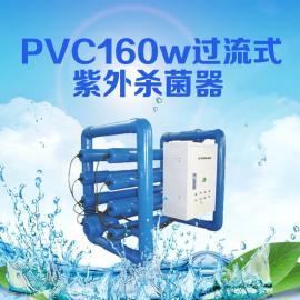 鱼池消毒杀菌设备-pvc水杀菌消毒设备进口紫外灯