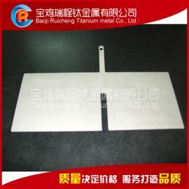 电解水机用铂金钛阳极