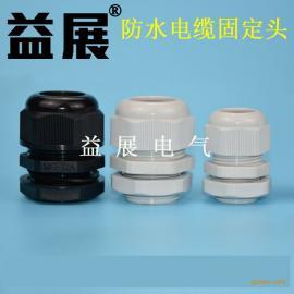 益展牌-防水电缆固定头,MG12规格环保料格兰头,厂家直销