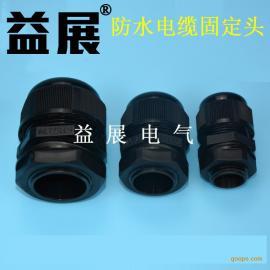 MG16A尼龙防火格兰头,防水电缆固定头,采用优质环保材料