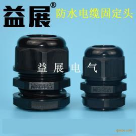 厂家直销-MG16环保电缆固定头,尼龙阻燃防火格兰头规格