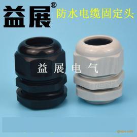 美制防水电缆固定头,NPT1/4电缆头规格,环保格兰头销售