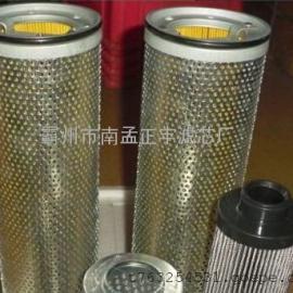 电厂不锈钢除尘滤芯耐高温除尘滤筒