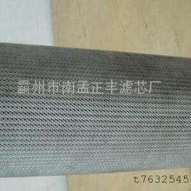 0660R020W贺德克液压油滤芯