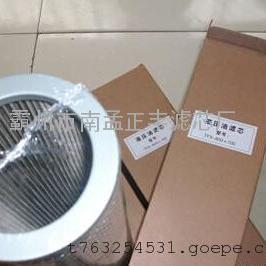 替代国产LH0060R20BN/HC黎明滤芯