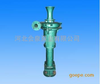 2-泵的吸入口径2寸      pn-泥浆泵      pn型卧式泥浆泵结构图