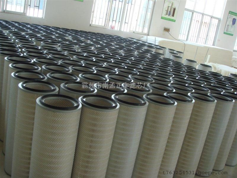 Donaldson/唐纳森滤芯 电厂抗阻燃空气除尘滤筒