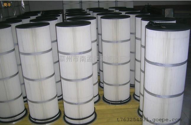 国产阻燃除尘滤芯